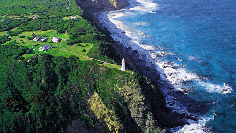 Cape Otway Lighthouse - Aerial View